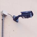 Уличное видеонаблюдение
